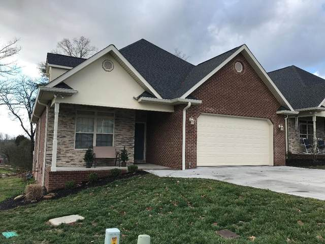 7509 School View Way, Knoxville, TN 37938 (#1122643) :: Venture Real Estate Services, Inc.