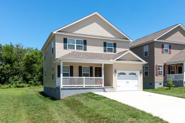 204 Heritage Crossing Drive, Maryville, TN 37804 (#1122817) :: Billy Houston Group