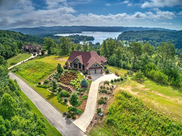 511 Haven Pointe, Kingston, TN 37763 (#1122906) :: Shannon Foster Boline Group