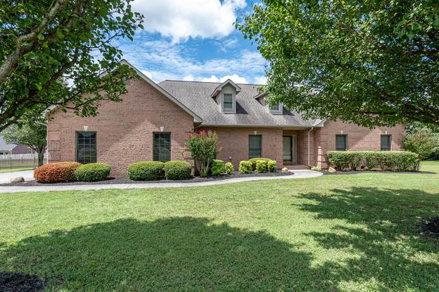 1701 Hollister Drive, Alcoa, TN 37701 (#1123048) :: Exit Real Estate Professionals Network