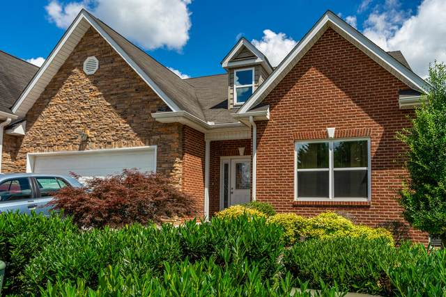 1057 Woullard Way, Sevierville, TN 37876 (#1123172) :: Venture Real Estate Services, Inc.