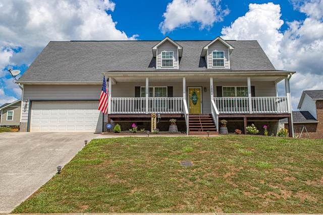 1284 Lori Ellen Court, Sevierville, TN 37876 (#1123258) :: The Terrell Team