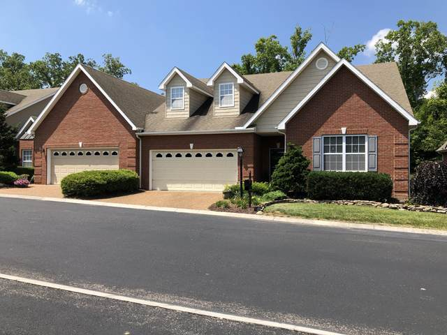 5537 Beverly Square Way #92, Knoxville, TN 37918 (#1123423) :: Realty Executives