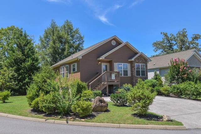 714 Plantation Drive, Pigeon Forge, TN 37863 (#1123909) :: Tennessee Elite Realty