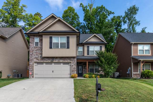 1311 Yarnell Station Blvd, Knoxville, TN 37932 (#1124010) :: Venture Real Estate Services, Inc.