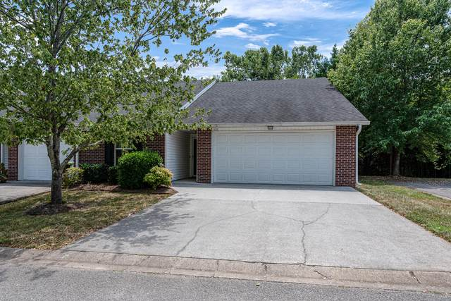 576 Brookshire Way, Knoxville, TN 37923 (#1124168) :: The Sands Group