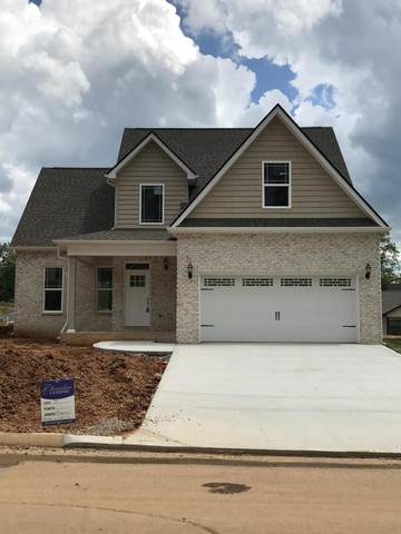 1470 Dream Catcher Drive, Knoxville, TN 37920 (#1124190) :: The Sands Group