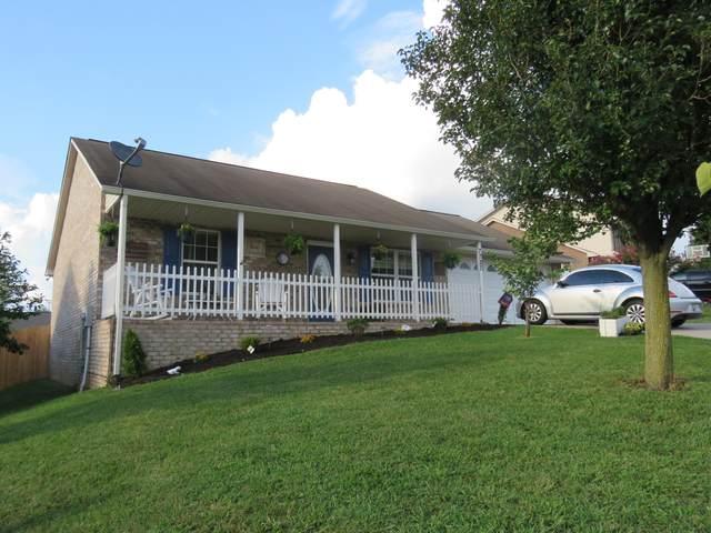 7727 Applecross Rd, Corryton, TN 37721 (#1124597) :: Venture Real Estate Services, Inc.