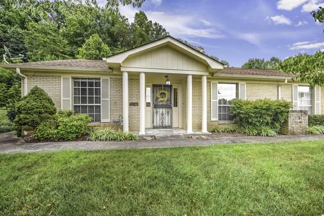 7914 Gleason Drive Apt 1121, Knoxville, TN 37919 (#1124903) :: Venture Real Estate Services, Inc.