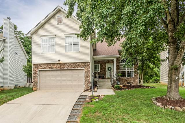 8215 Gallaher Station Drive, Knoxville, TN 37919 (#1124963) :: Venture Real Estate Services, Inc.