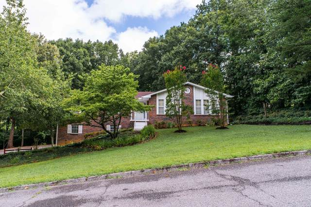 7521 Shaker Drive, Knoxville, TN 37931 (#1125079) :: The Sands Group