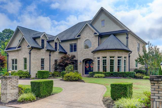 4546 Highland Woods Way, Powell, TN 37849 (#1125086) :: Shannon Foster Boline Group