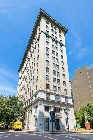 531 S Gay St #1202, Knoxville, TN 37902 (#1125373) :: Adam Wilson Realty