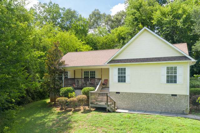 5607 Holston Hills Rd, Knoxville, TN 37914 (#1125552) :: The Sands Group