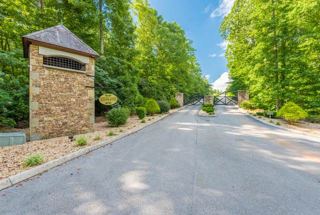 138 Highland Reserve Way, Kingston, TN 37763 (#1125685) :: The Cook Team