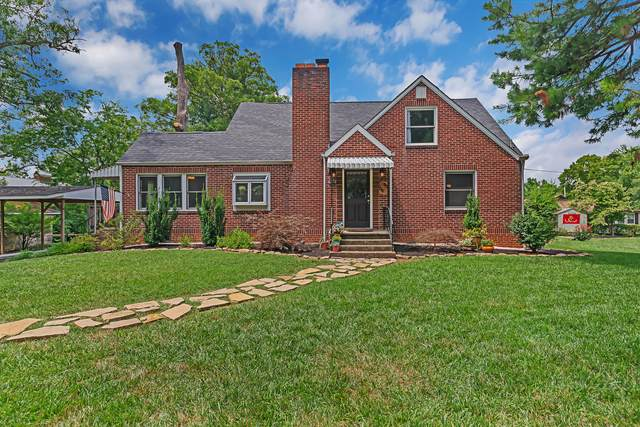 1208 Young Ave, Maryville, TN 37801 (#1125798) :: Realty Executives