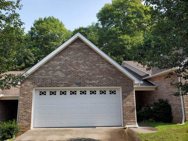 4439 Avery Village Way, Knoxville, TN 37921 (#1125824) :: Realty Executives