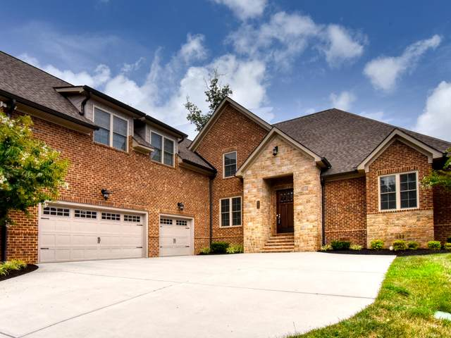 642 Oak Cove Lane, Knoxville, TN 37922 (#1125854) :: Exit Real Estate Professionals Network