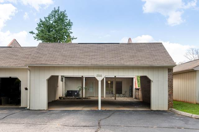 1966 Sequoyah Ave, Maryville, TN 37801 (#1125974) :: Venture Real Estate Services, Inc.
