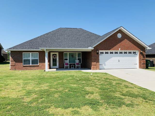 1245 Bastogne Drive, Maryville, TN 37801 (#1126077) :: Exit Real Estate Professionals Network