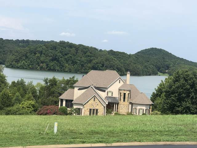 1520 Rarity Bay Pkwy, Vonore, TN 37885 (#1126163) :: Billy Houston Group