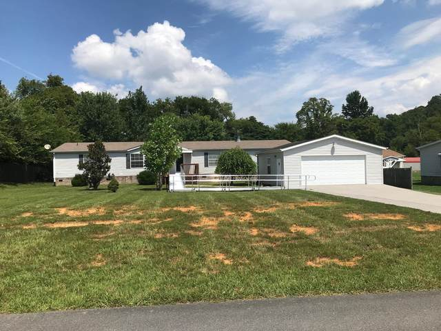 1931 River Meadows Dr Drive, Sevierville, TN 37876 (#1126200) :: Billy Houston Group