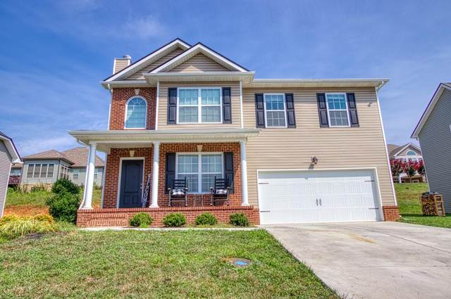 2824 Southwinds Circle, Sevierville, TN 37876 (#1126295) :: The Terrell Team