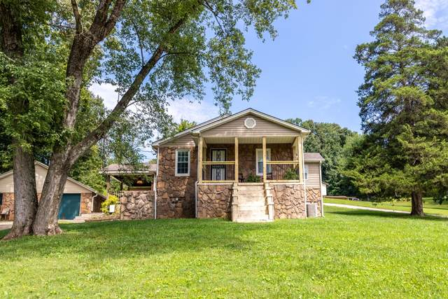 7017 Wilson Drive, Knoxville, TN 37924 (#1126512) :: Realty Executives