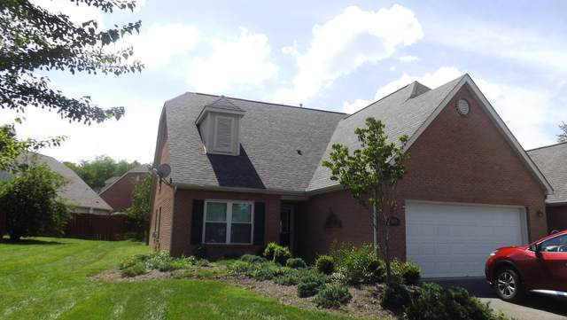 2647 Moss Creek Rd, Knoxville, TN 37912 (#1126555) :: Exit Real Estate Professionals Network