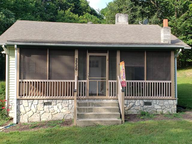2226 Bernhurst Drive, Knoxville, TN 37918 (#1126609) :: Venture Real Estate Services, Inc.