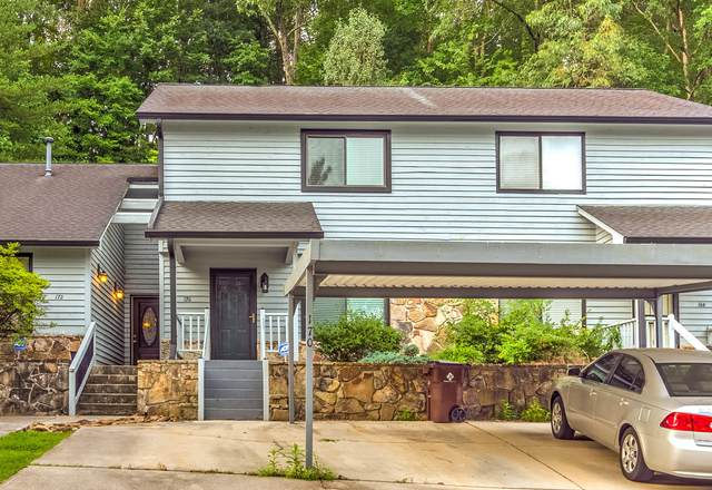 170 Hendrix Drive, Oak Ridge, TN 37830 (#1126645) :: Realty Executives