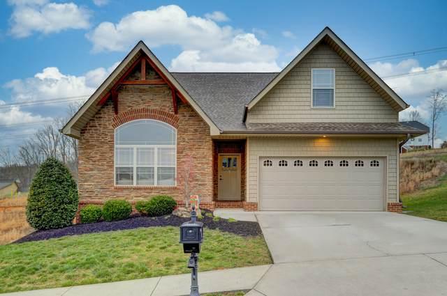 8337 Shoregate Lane, Knoxville, TN 37938 (#1126748) :: Realty Executives