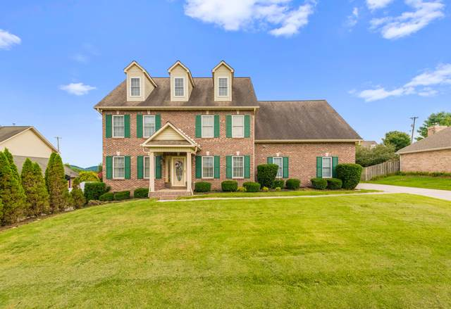 7625 Saddlebrook Drive, Knoxville, TN 37938 (#1126948) :: Shannon Foster Boline Group
