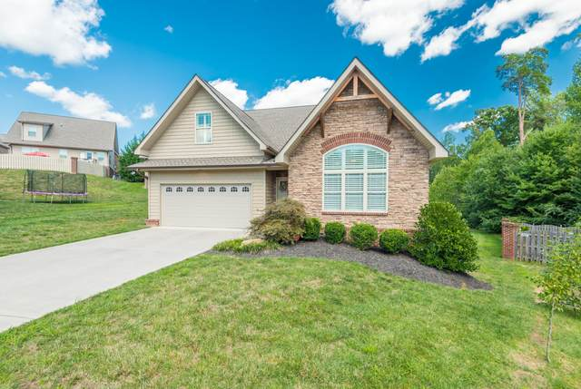 8304 Shoregate Lane, Knoxville, TN 37938 (#1126973) :: The Cook Team
