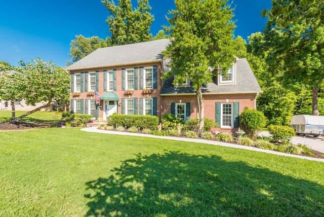 156 Country Walk Drive, Powell, TN 37849 (#1126998) :: Venture Real Estate Services, Inc.