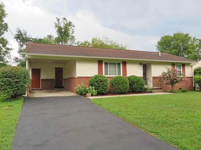 1518 Larry Rd, Maryville, TN 37803 (#1127087) :: Realty Executives