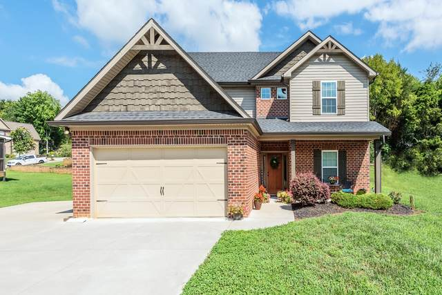 454 W Glenbrook Drive, Lenoir City, TN 37771 (#1127172) :: Catrina Foster Group