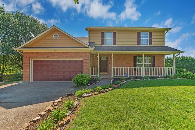 1348 Zachary Taylor Rd, Knoxville, TN 37922 (#1127177) :: Realty Executives