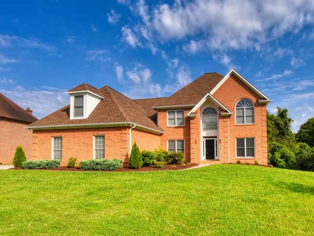 12401 Fort West Drive, Knoxville, TN 37934 (#1127324) :: Realty Executives