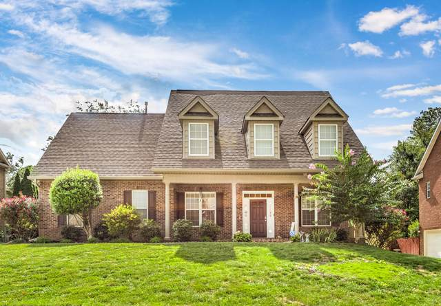 12608 Weatherstone Drive, Knoxville, TN 37922 (#1127833) :: Realty Executives