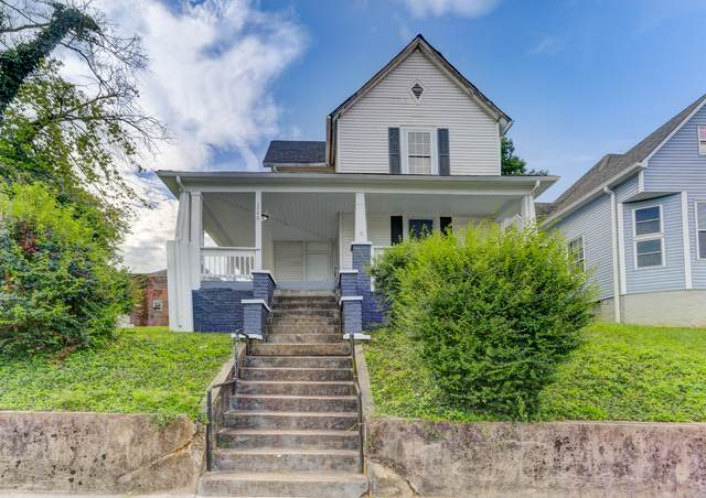1726 Forest Ave, Knoxville, TN 37916 (#1127967) :: Shannon Foster Boline Group