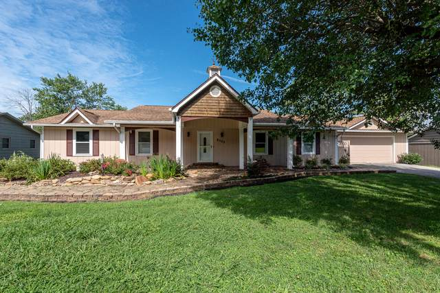 2129 Chesterfield Drive, Maryville, TN 37803 (#1127997) :: Realty Executives