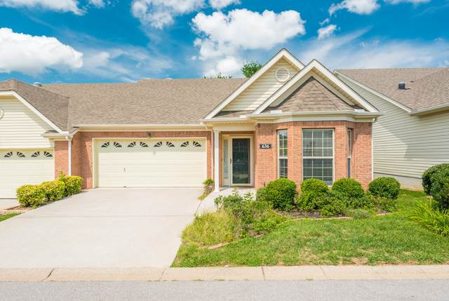 636 Applegate Lane, Knoxville, TN 37934 (#1128050) :: Tennessee Elite Realty