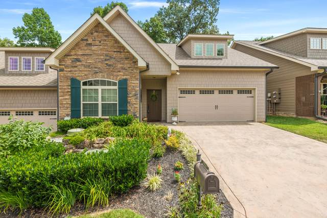 1614 Cottage Wood Way, Knoxville, TN 37919 (#1128076) :: The Sands Group