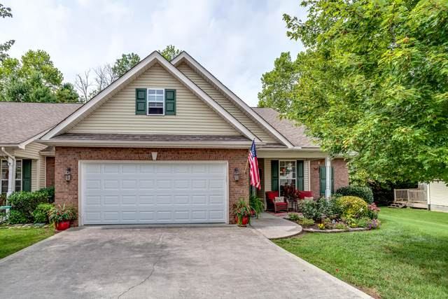 7207 Oakfield Lane, Powell, TN 37849 (#1128099) :: Venture Real Estate Services, Inc.