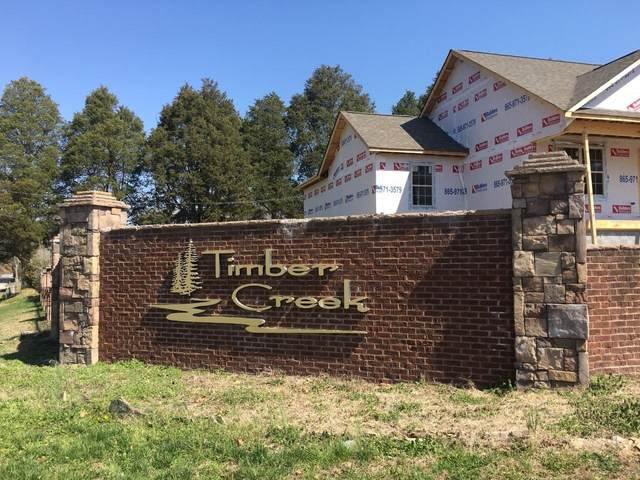 Lot 33 Timber Creek Rd, Maynardville, TN 37807 (#1128438) :: Exit Real Estate Professionals Network