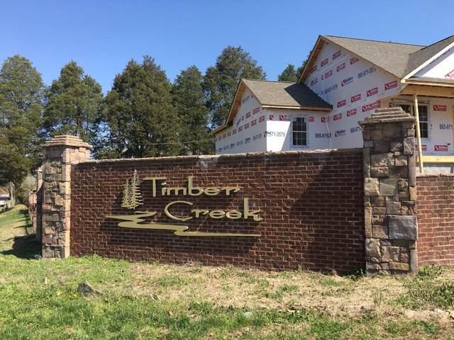 Lot 32 Timber Creek Rd, Maynardville, TN 37807 (#1128442) :: Cindy Kraus Group | Realty Executives Associates
