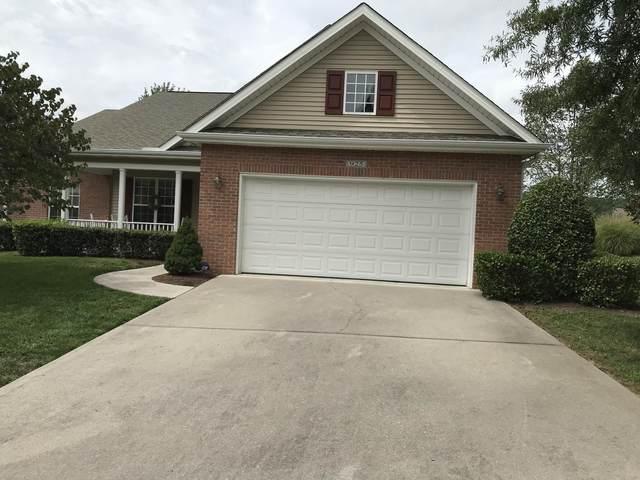 925 Tavistock Way, Knoxville, TN 37918 (#1128535) :: Tennessee Elite Realty