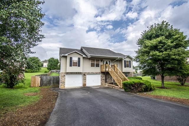 1573 Jasmine Tr, Sevierville, TN 37862 (#1128666) :: Exit Real Estate Professionals Network