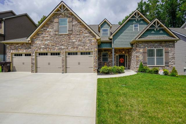 9439 Gladiator Lane, Knoxville, TN 37922 (#1128709) :: Realty Executives